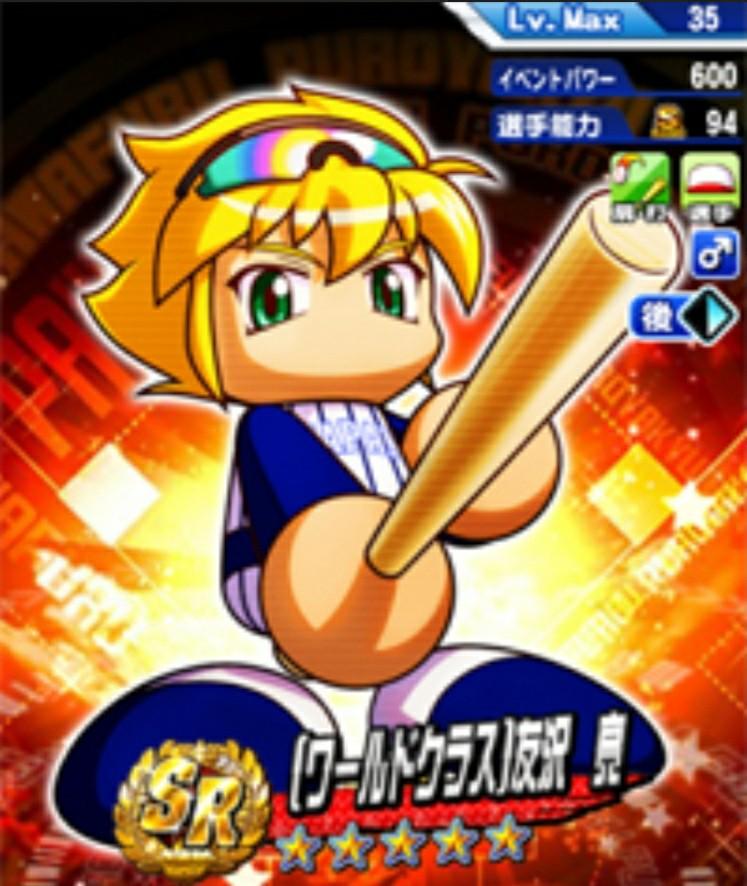 f:id:arimurasaji:20210423183727j:image