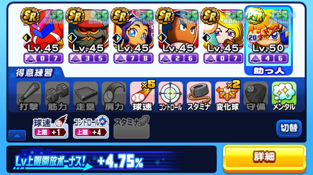 f:id:arimurasaji:20210423215657j:plain