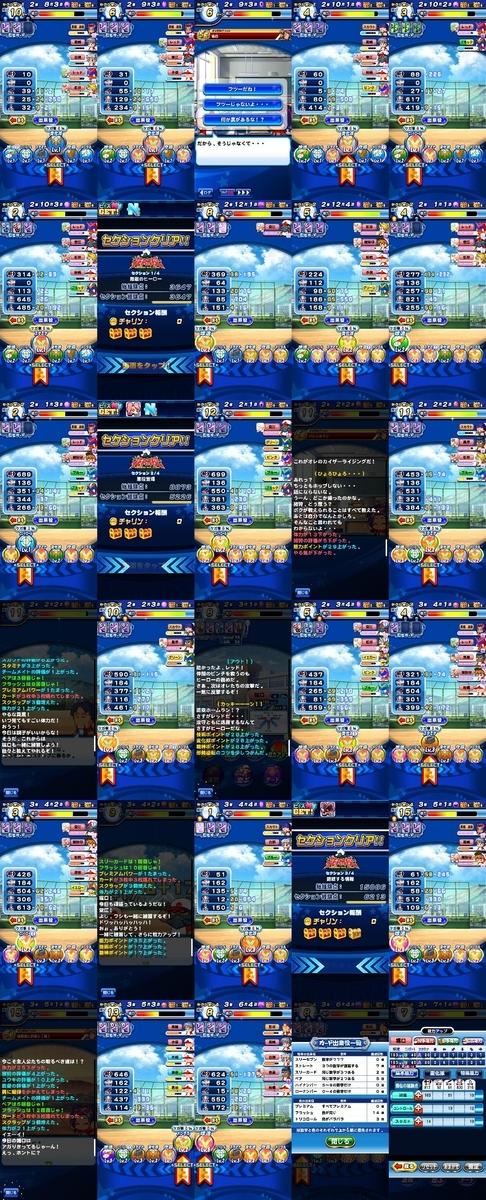 f:id:arimurasaji:20210423215809j:plain
