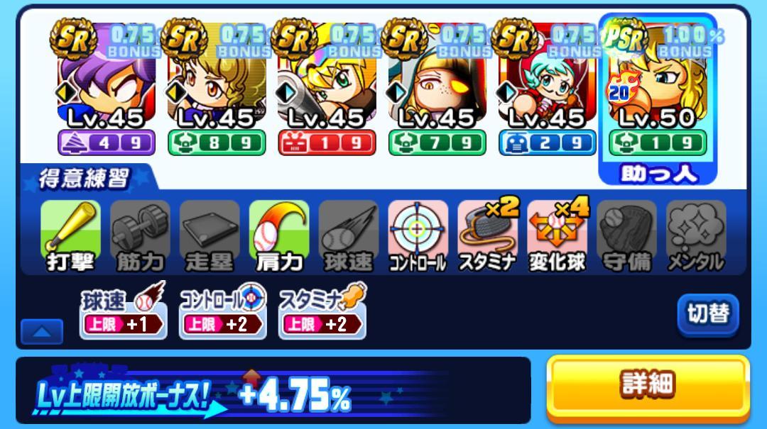 f:id:arimurasaji:20210424110716j:plain
