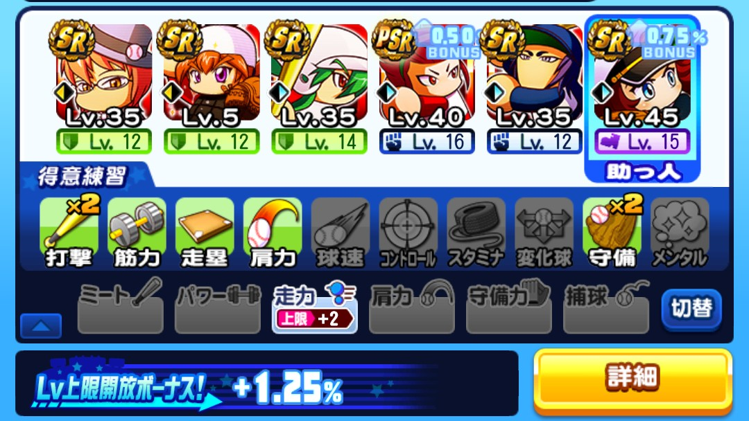 f:id:arimurasaji:20210424115116p:plain