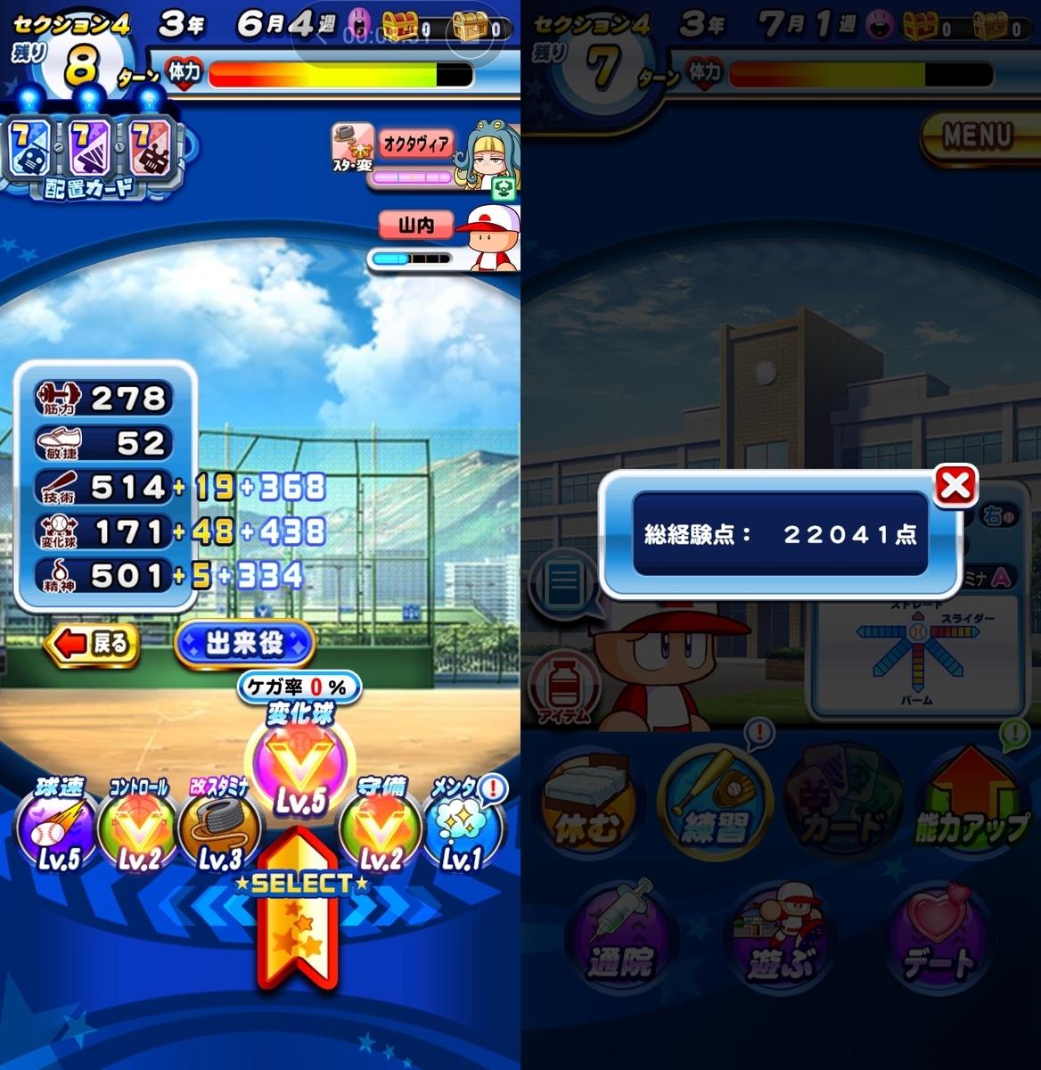 f:id:arimurasaji:20210424221701j:plain
