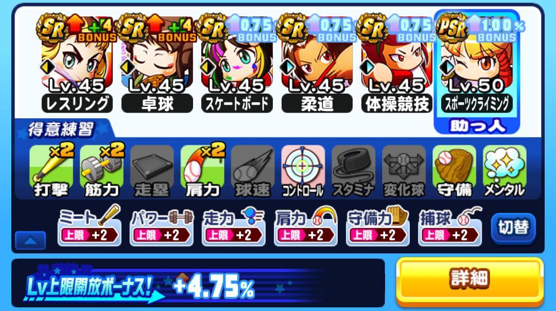 f:id:arimurasaji:20210426175405j:plain