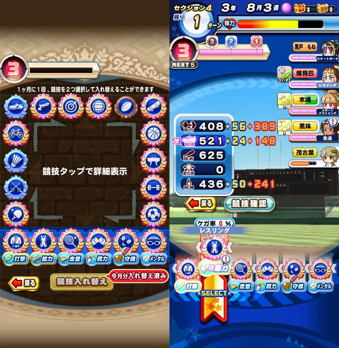 f:id:arimurasaji:20210426175455j:plain
