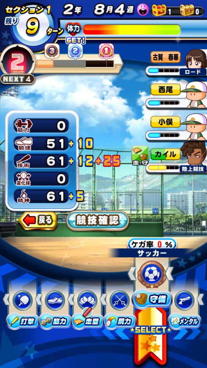 f:id:arimurasaji:20210426175739p:plain