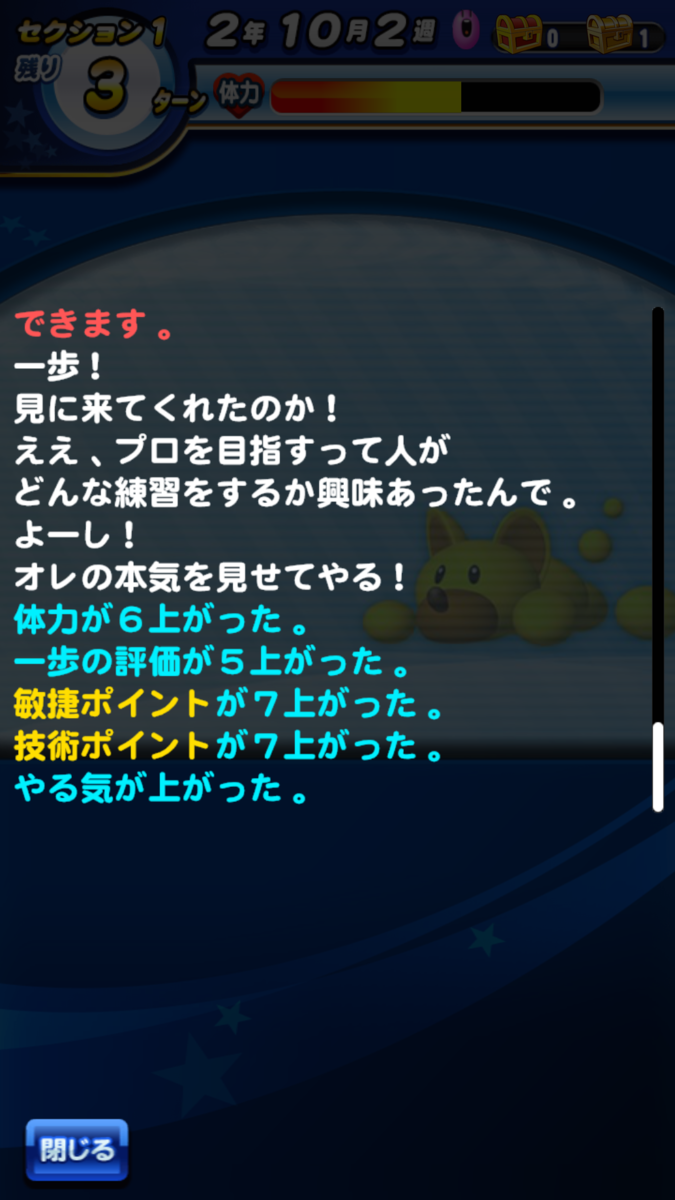 f:id:arimurasaji:20210426194635p:plain