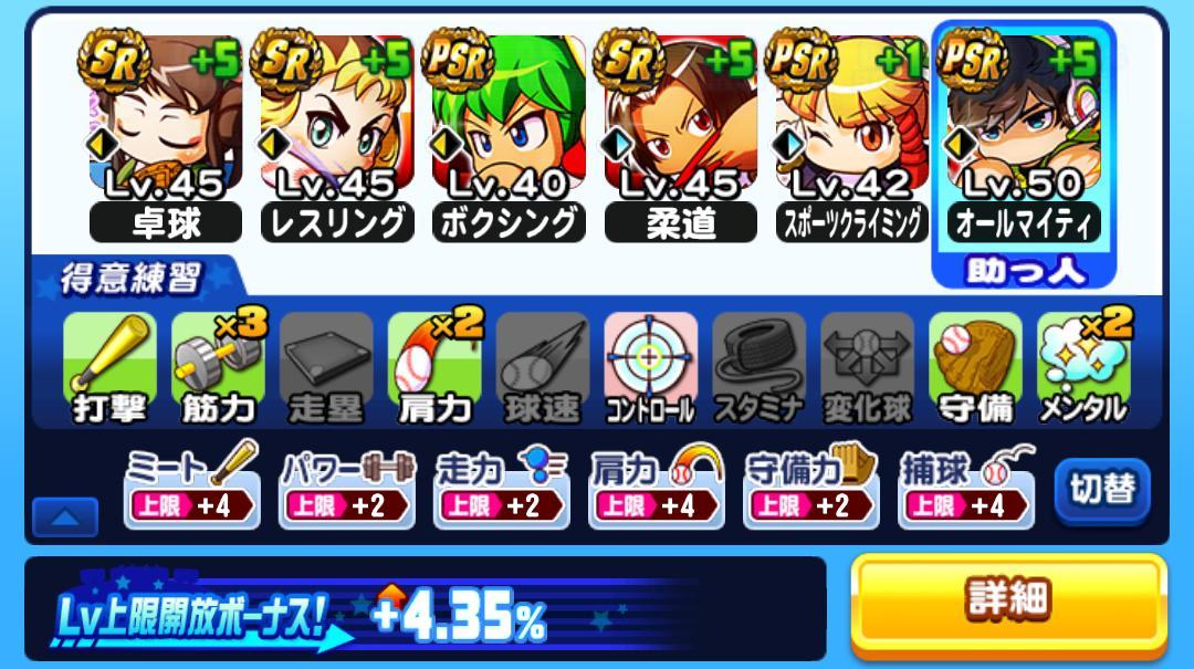 f:id:arimurasaji:20210427182210j:plain