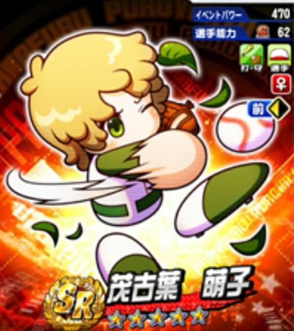 f:id:arimurasaji:20210427182947j:image