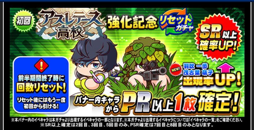 f:id:arimurasaji:20210427192926j:plain