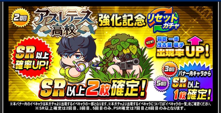 f:id:arimurasaji:20210427192944j:plain