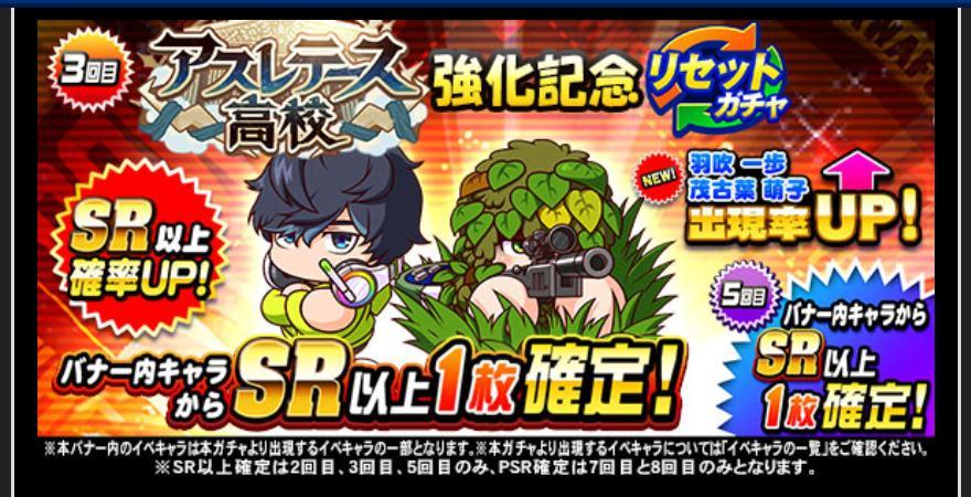 f:id:arimurasaji:20210427192952j:plain