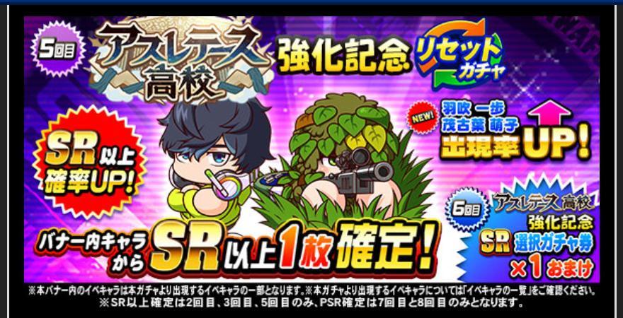 f:id:arimurasaji:20210427193008j:plain