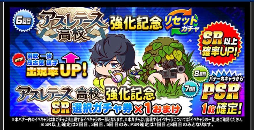 f:id:arimurasaji:20210427193014j:plain