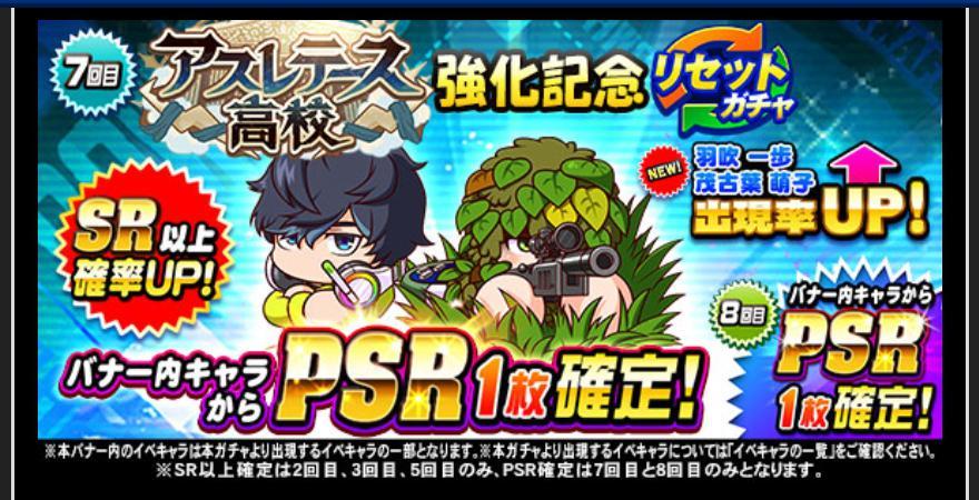 f:id:arimurasaji:20210427193022j:plain