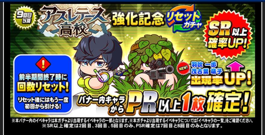 f:id:arimurasaji:20210427193037j:plain