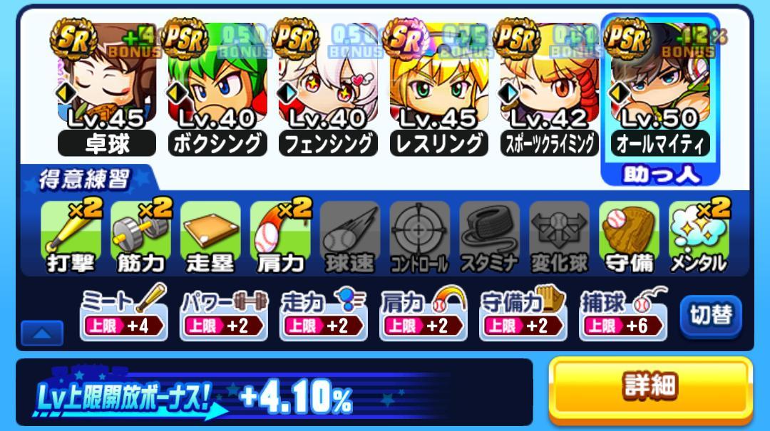 f:id:arimurasaji:20210429095958j:plain