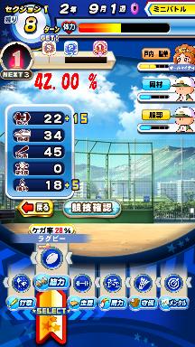 f:id:arimurasaji:20210429104426p:plain