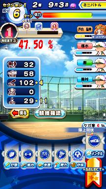 f:id:arimurasaji:20210429104451p:plain