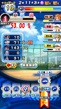f:id:arimurasaji:20210429104508p:plain