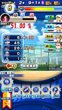 f:id:arimurasaji:20210429125146p:plain