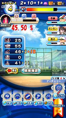 f:id:arimurasaji:20210429125212p:plain