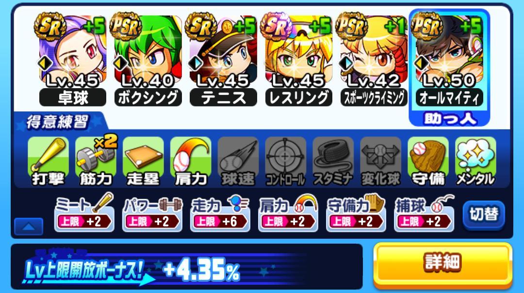 f:id:arimurasaji:20210429180804j:plain