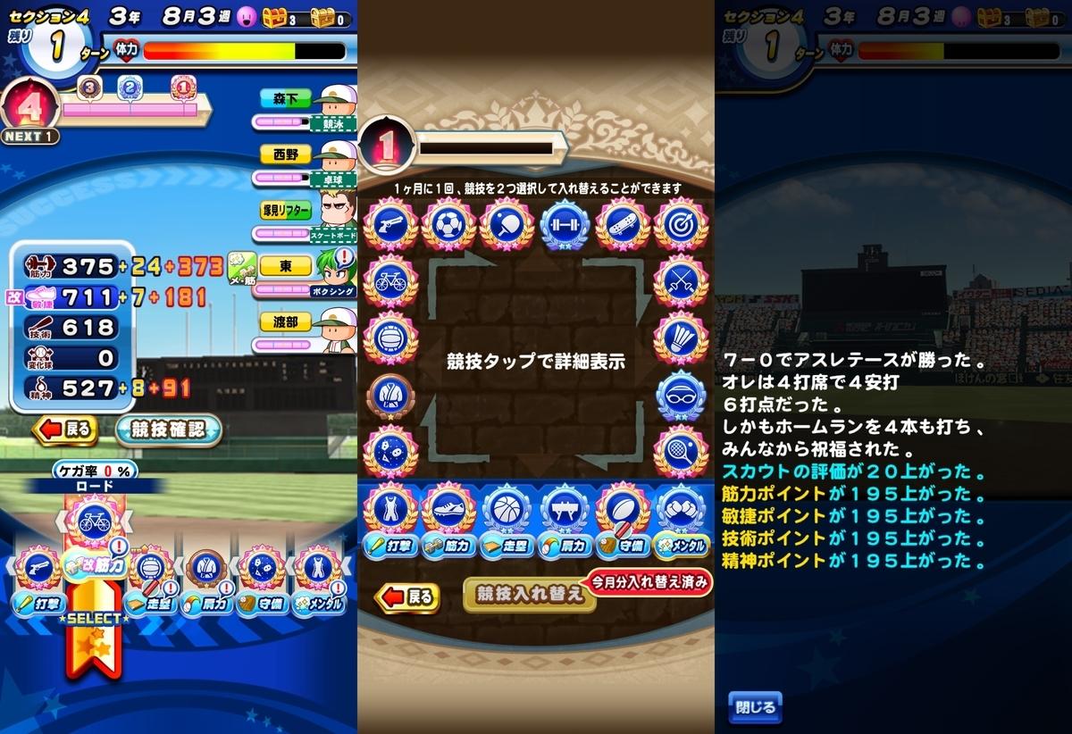 f:id:arimurasaji:20210429180828j:plain