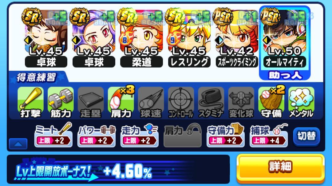 f:id:arimurasaji:20210429203526j:plain