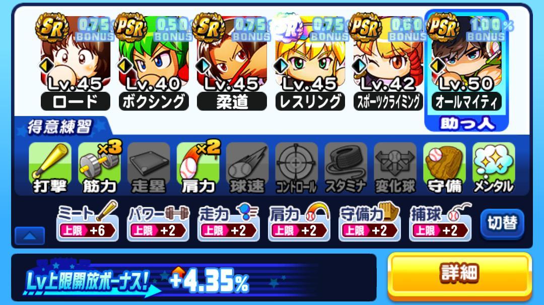 f:id:arimurasaji:20210430080842j:plain