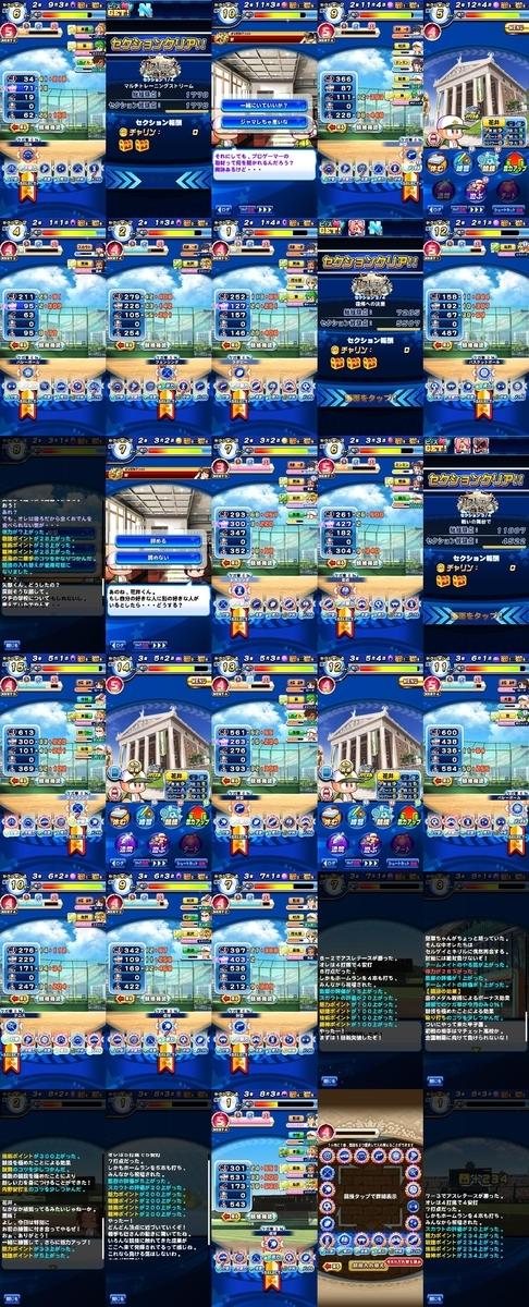 f:id:arimurasaji:20210430080858j:plain