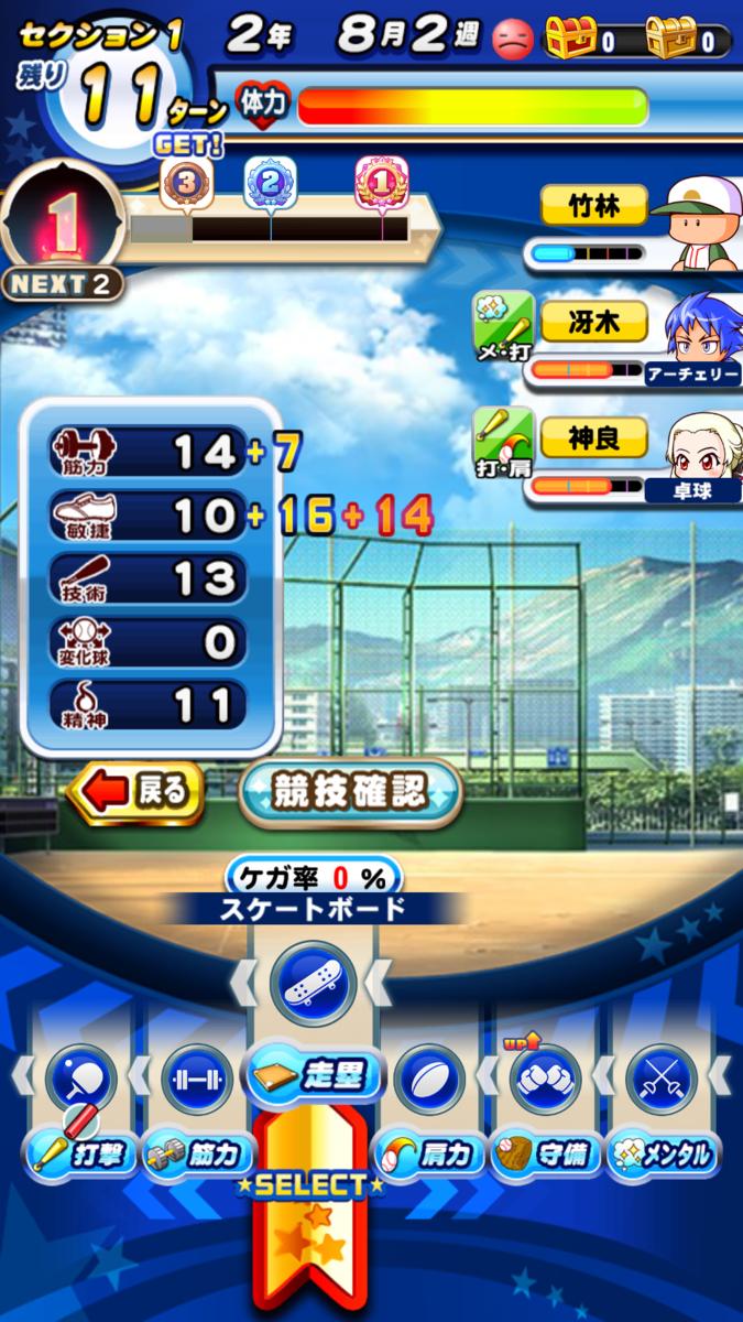 f:id:arimurasaji:20210430083955p:plain