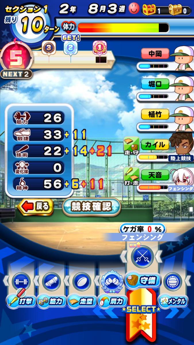 f:id:arimurasaji:20210430084410p:plain