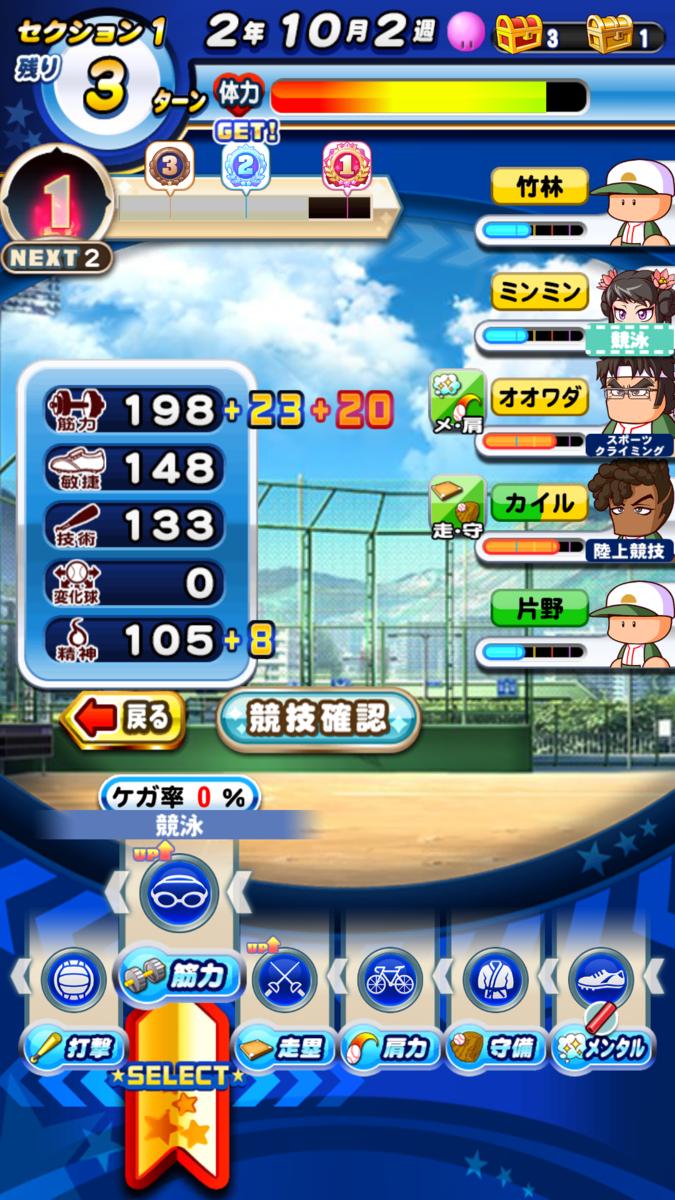 f:id:arimurasaji:20210430084728p:plain