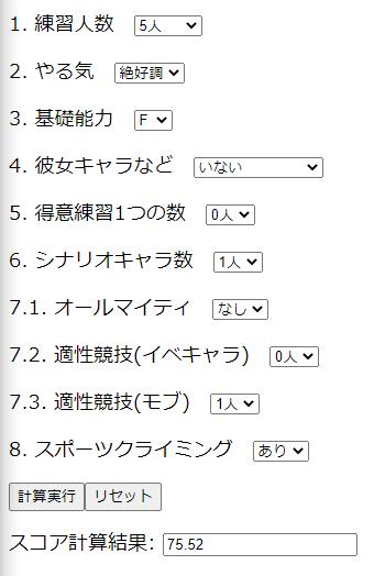 f:id:arimurasaji:20210430084825p:plain