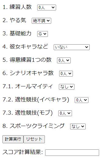 f:id:arimurasaji:20210430102357p:plain