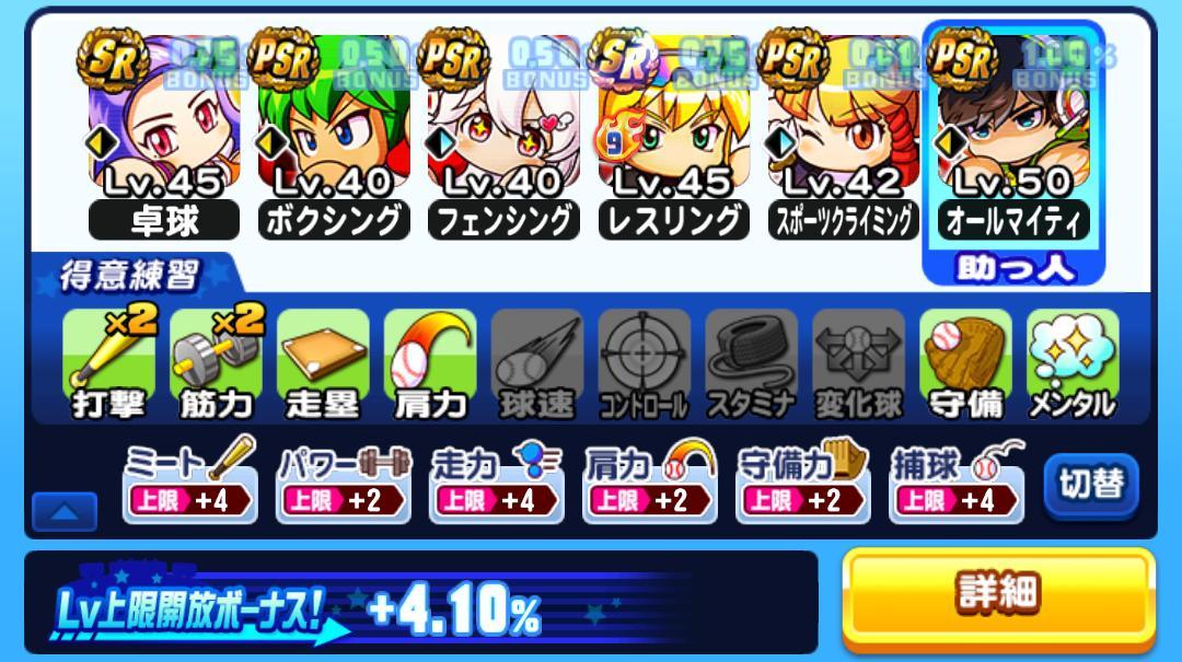 f:id:arimurasaji:20210430163133j:plain