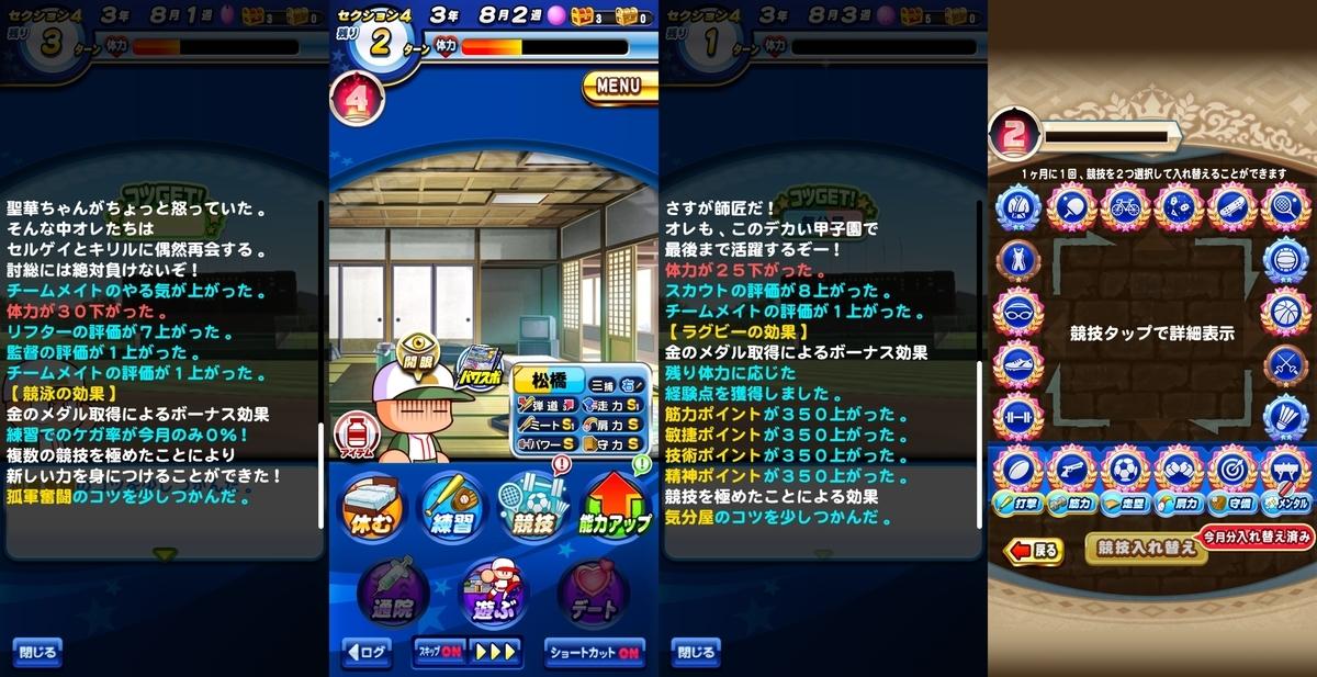 f:id:arimurasaji:20210430163159j:plain