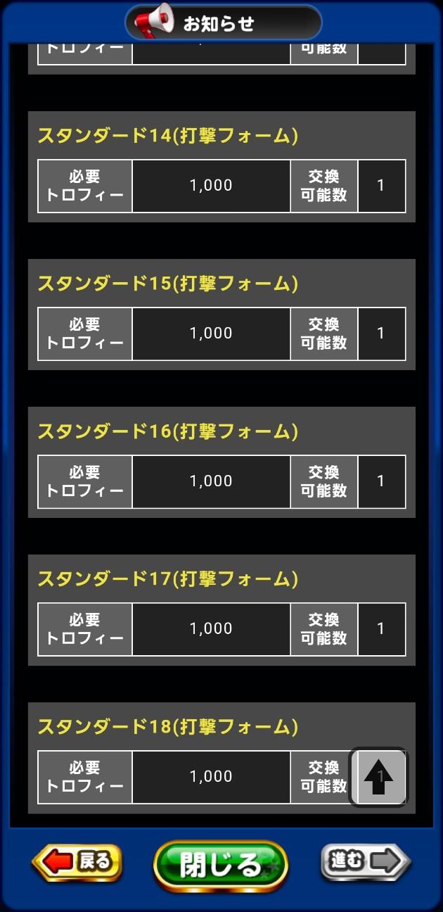 f:id:arimurasaji:20210430180756j:image