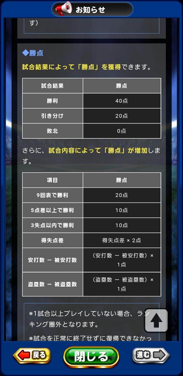 f:id:arimurasaji:20210430180840j:image