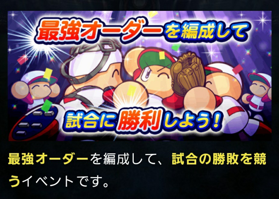 f:id:arimurasaji:20210430180944j:image
