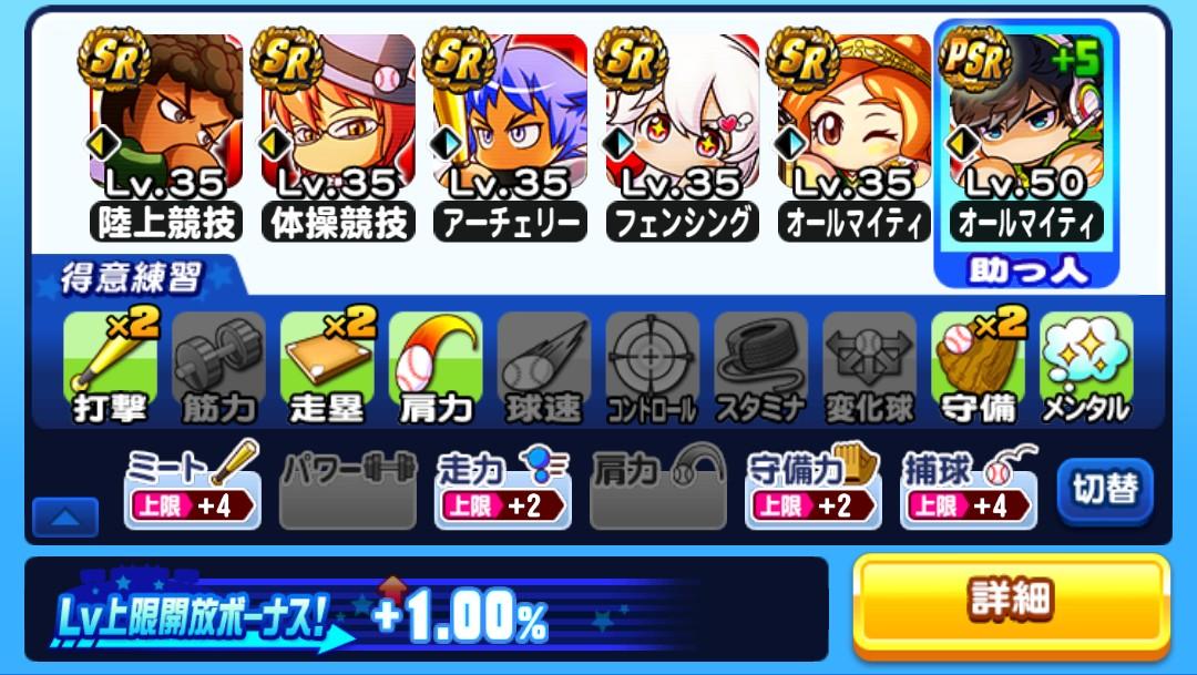 f:id:arimurasaji:20210501142940p:plain