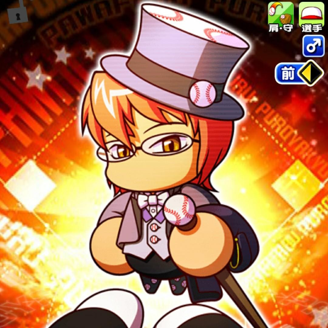f:id:arimurasaji:20210501144107j:image