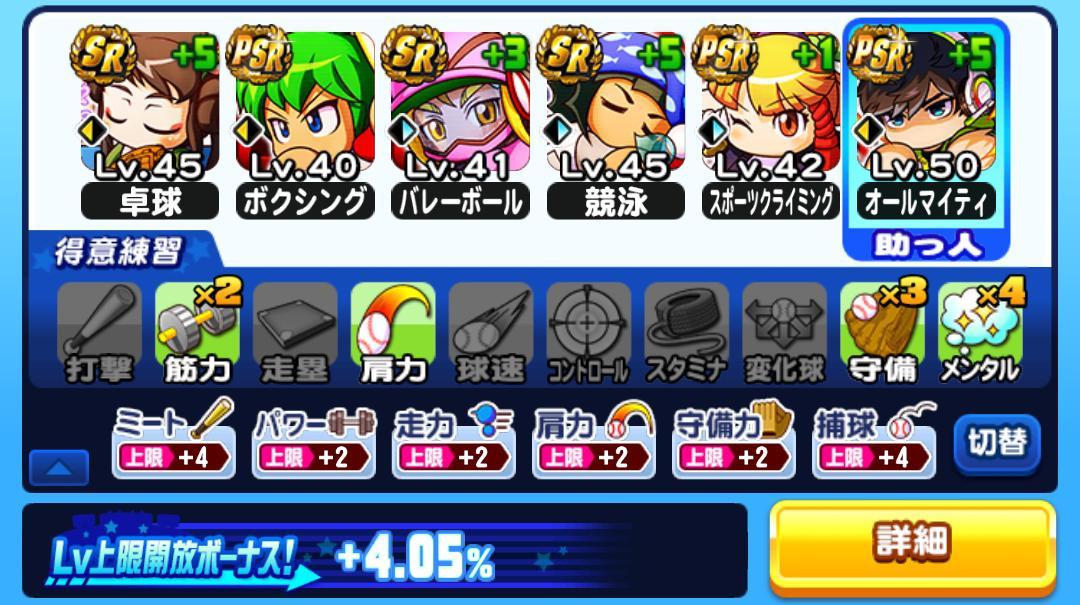 f:id:arimurasaji:20210501153134j:plain