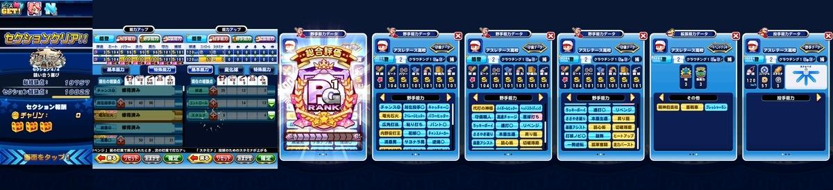 f:id:arimurasaji:20210501153217j:plain