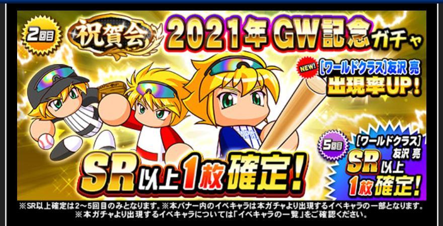 f:id:arimurasaji:20210501162858j:plain