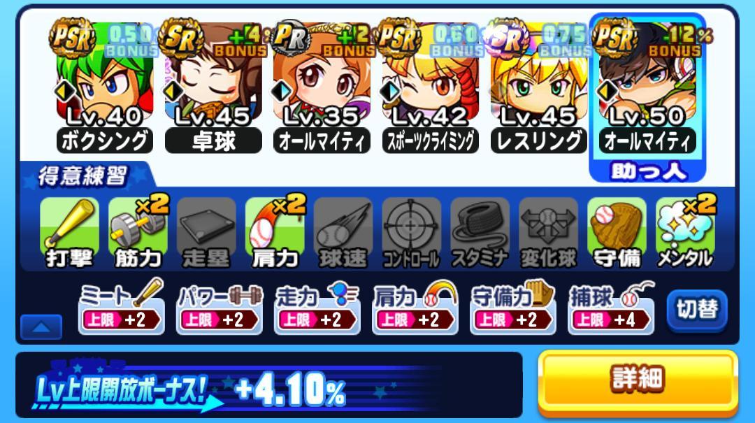 f:id:arimurasaji:20210502081111j:plain
