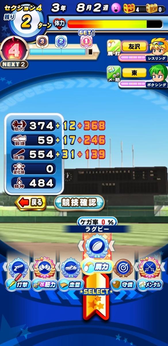 f:id:arimurasaji:20210502081137j:plain