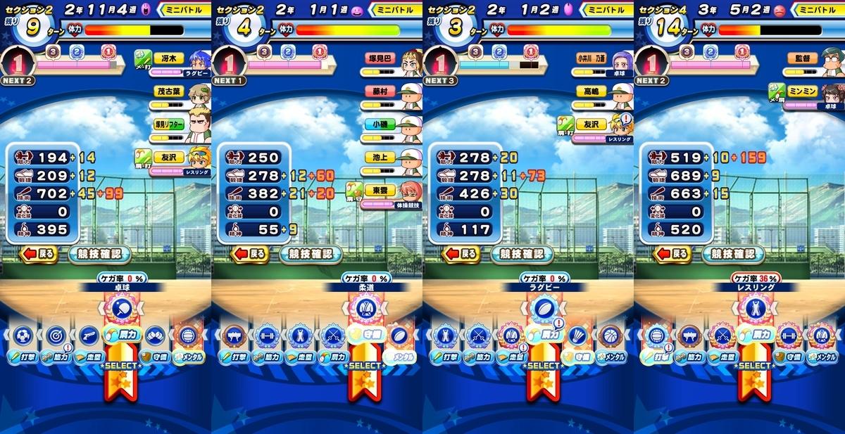 f:id:arimurasaji:20210502142052j:plain