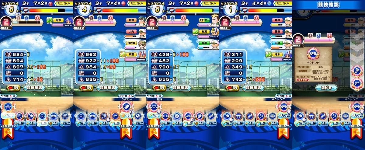 f:id:arimurasaji:20210502142650j:plain