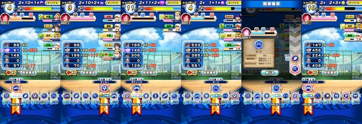 f:id:arimurasaji:20210502143315j:plain